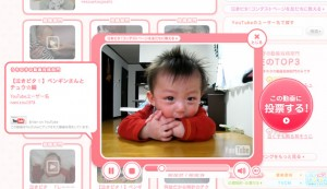 nakipita-baby-crying-video-ranking